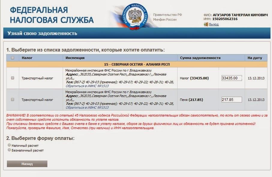 Продажа Спецтехники бу в России  Купить спецтехнику в