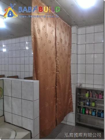 廁所分隔門簾完工