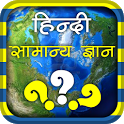 Hindi Kids Knowledge Book icon