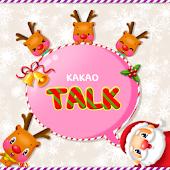 KAKAO Christmas Theme : Girl