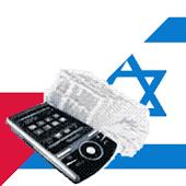 Hebrew Polish Dictionary