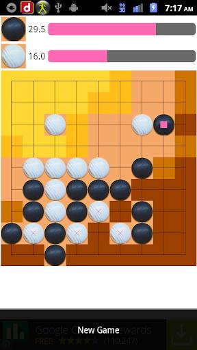 Go Game  screenshots 4