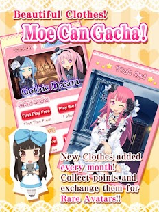 MOE Can Change! ~Me & MyRoid~- screenshot thumbnail