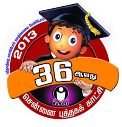 36th_chennai_bookfair_logo