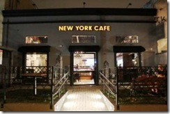 Entrada do New York café