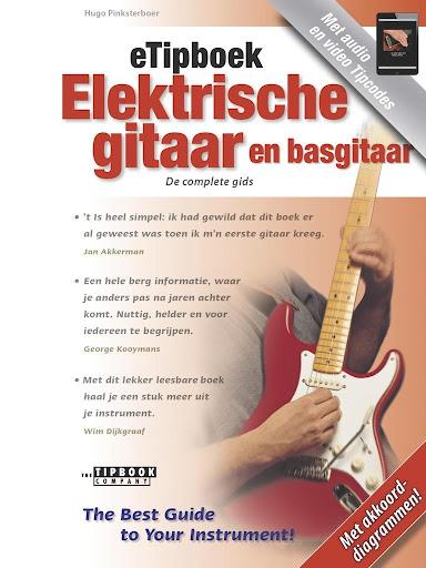 eTipboek Elektrische gitaar