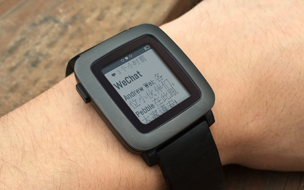 pebble-time-cn