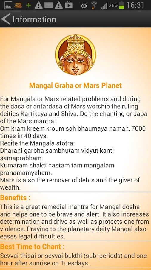 Mangal Graha Mantra - screenshot
