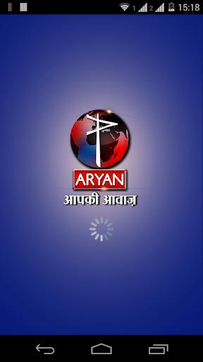 Aryan TV