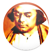 Rebel Poet Nazrul (Bangla)