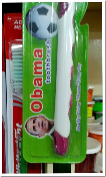 Obama toothbrush