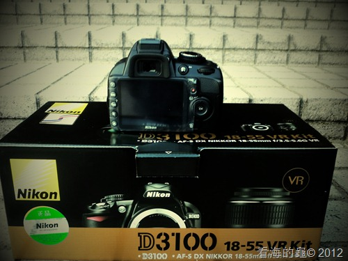 C360_2012-12-08-16-14-50