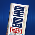 Sing Tao Daily icon