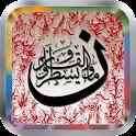 10 Surah Quran Indonesia icon