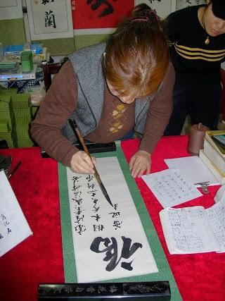 Calligraphie à Zhouzhuang
