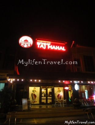 Tah Mahal Indian Food 21