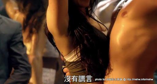"""從芭蕾到騷莎! ~ 颱風夜的""""3D舞力對決2 StreetDance 2"""" 區域 台中市 影城 東區 舞力對決系列 電影"""