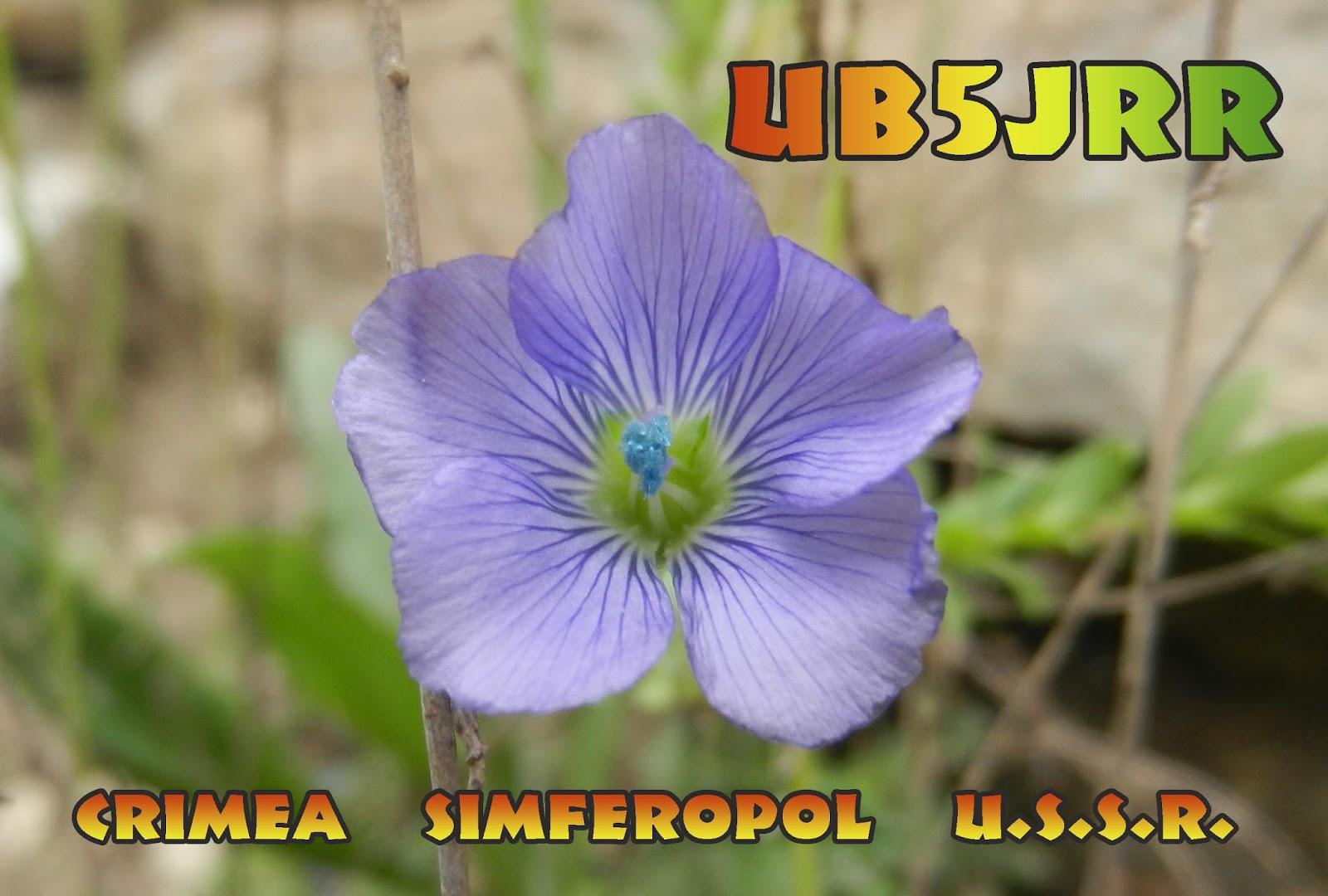 http://www.3w3rr.ru/2012/09/UB5JRR.html
