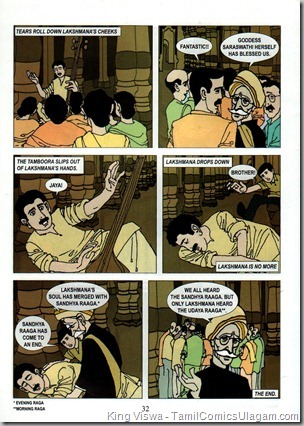 Indya Comics Issue No 2 Apr 2011 Sandhya Raaga Last Page