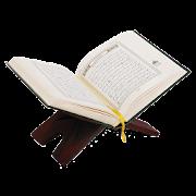 Simple Tafseer Quran