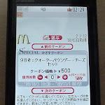 2009-10-04 2-32-32.JPG