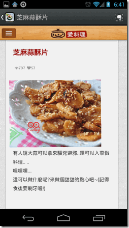 Evernote Food-04