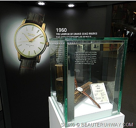 Grand Seiko 130th Anniversary Edition
