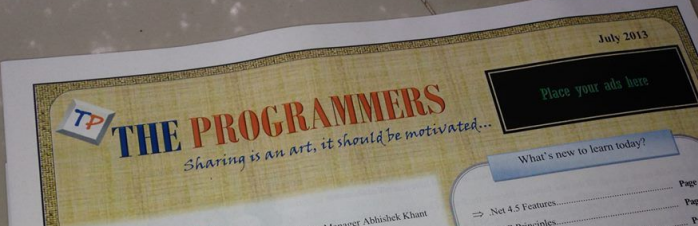 The Programmers Newspaper Banner
