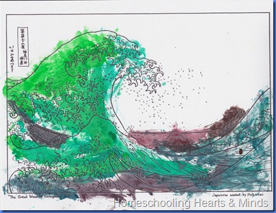 Japanese watercolor project from ellen mchenry