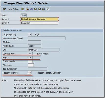 February 2014 | SAP Configuration, SAP HANA Training