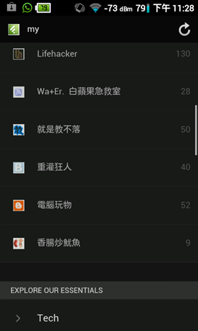 screenshot-1337009304639