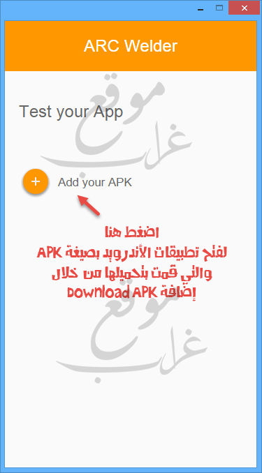 Add Your APK