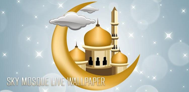 Mosquée Fond d écran Animés