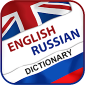 English Russian Dictionary pro