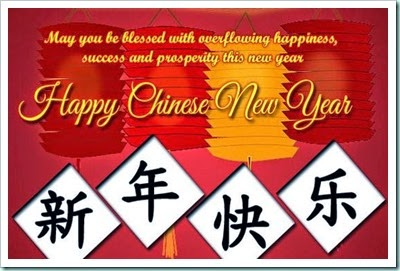 Happy-New-Year-2015-Wishes-Chinese-Language
