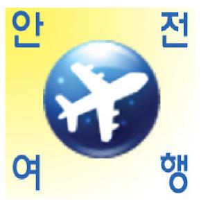 App Overseas Trip Guard APK