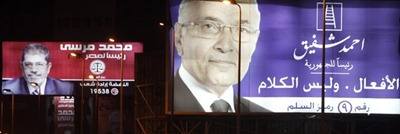 EGYPT-ELECTION