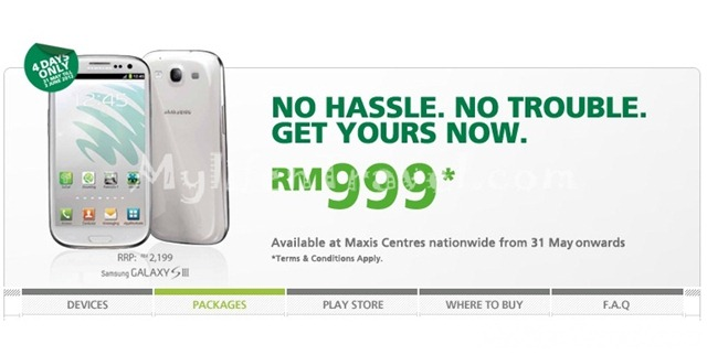 Samsung galaxy S3 Maxis plan Only RM999