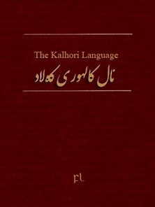 The Kalhori Language Cover