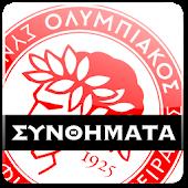 OLYMPIAKOS KERKIDA