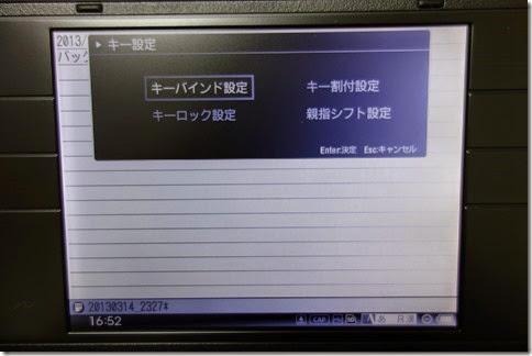 r-DSC03859
