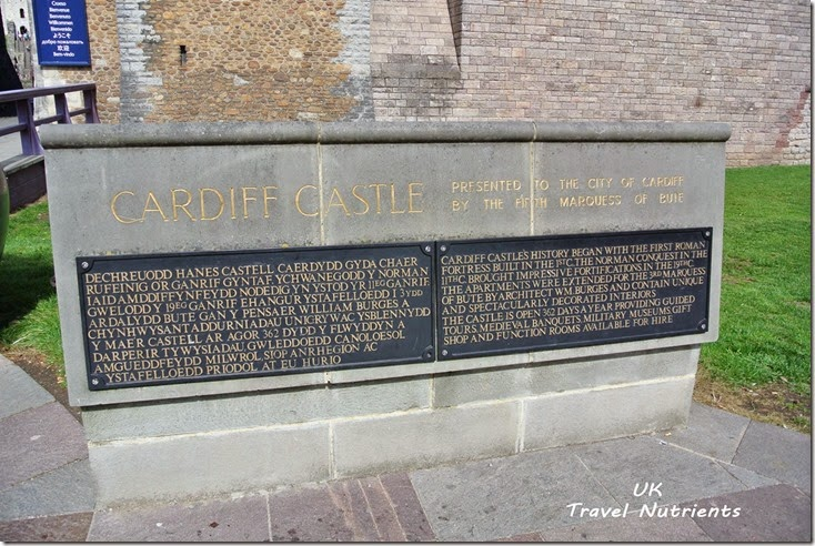 Cardiff Castle卡地夫城堡 (33)