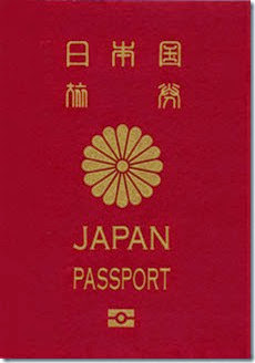 japan-passport-chrysanthemum