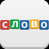 Ва-банкЪ Самарский выпуск 12 от года