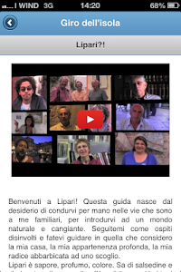 Lipari screenshot 1