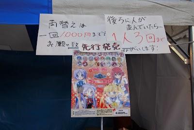 15_43_55EOS Kiss X6i9999.JPG