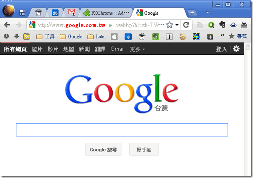 firefox google chrome-01