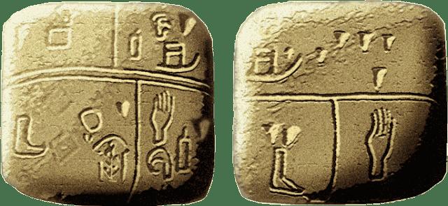 Uruk escriptura pictogràfica.png
