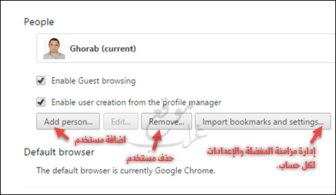 Chrome People Settings