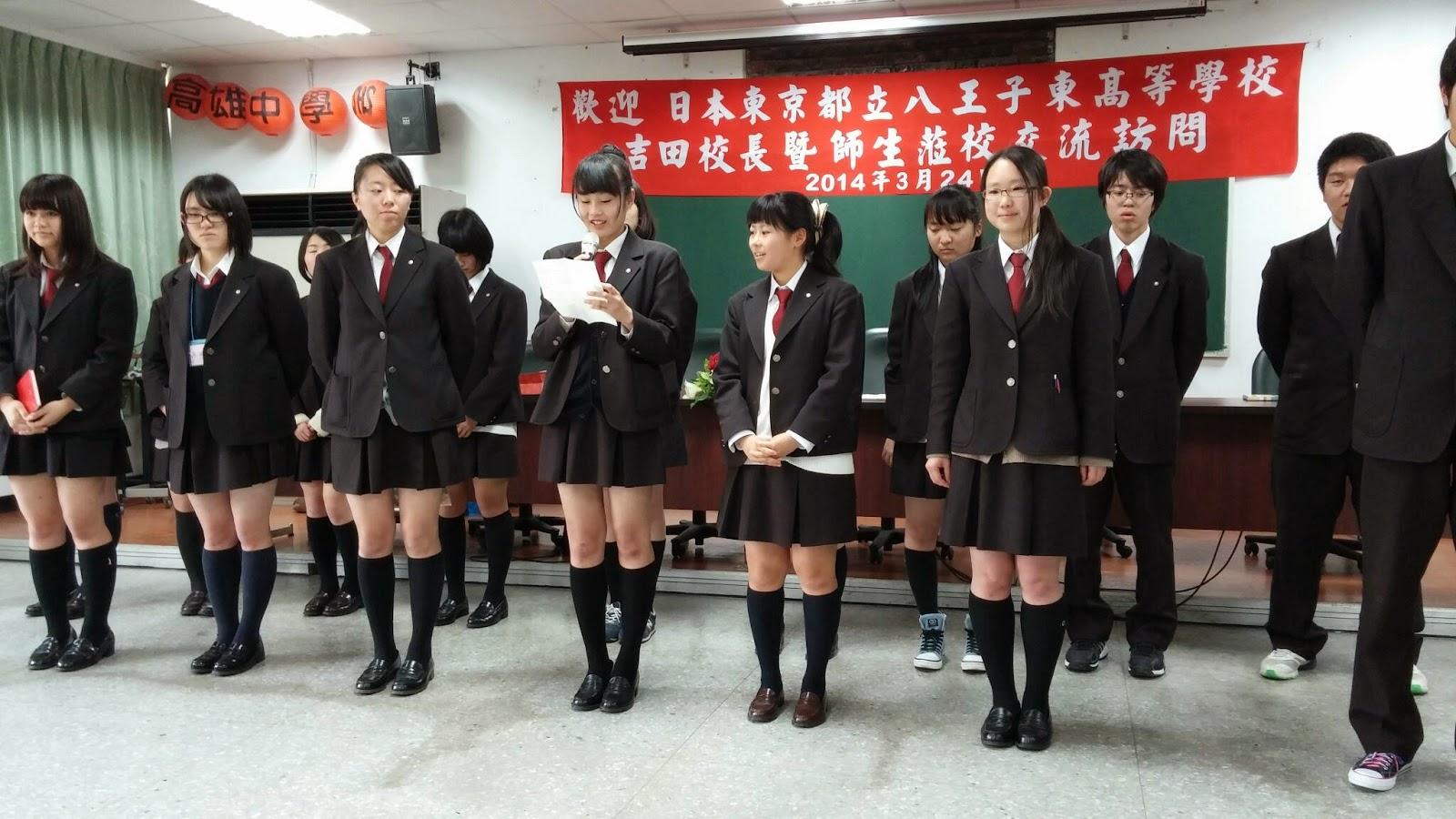 八王子東高等学校 - JapaneseCla...